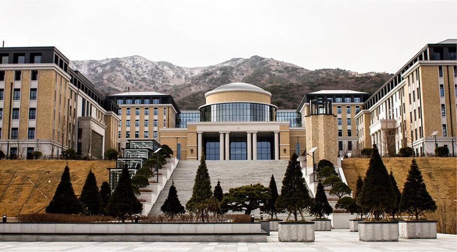 University_in_Korea