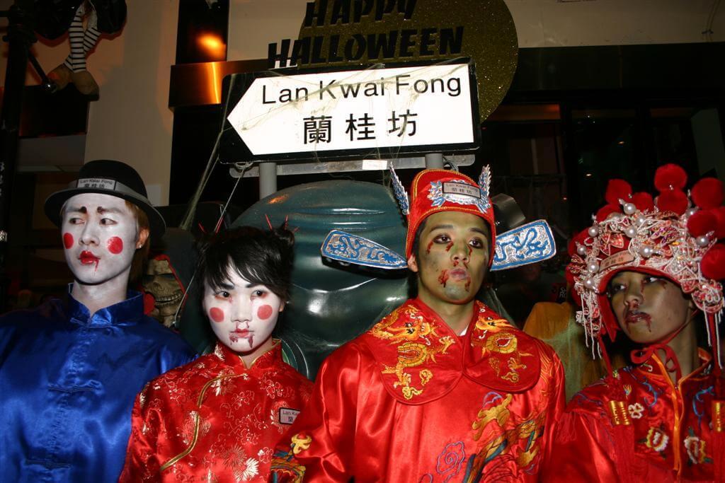 halloween hong kong